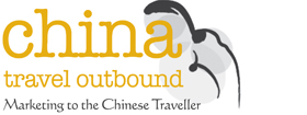China Travel Outbound